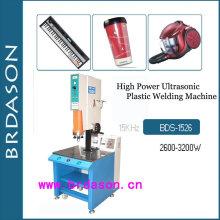 2600 W máquina de wleding de plástico ultra-sônico para copos de parede dupla