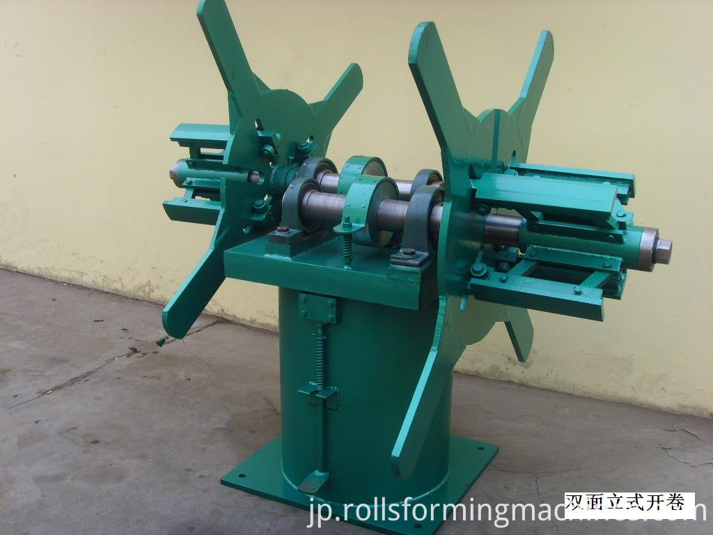 decoiler for tube roll forming machine