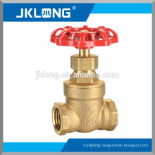 J1009 Full bore Brass Gate valve
