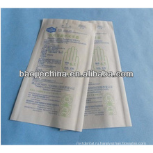 Disponsable медицинские хирургические резиновые мешки бумажные товары