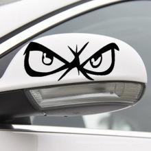 Carro / Autocarro Autocolante Corpo Design Pvc Decoração Auto-Adesivo Personalizado Corpo Do Carro Etiqueta Do Projeto, Decoração Do Carro Decalques Adesivo