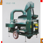 5XZ-5B Wheat Bean and Rice Gravity Separator