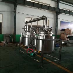 Black Garlic Oil Machine For Sale
