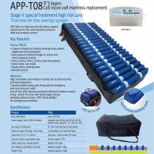 anti decubitus alternating pressure medical air mattress