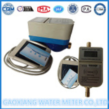 Domestic second-hand IC card prepaid water meter