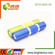 Factory Wholesale Cheap Beautiful Colors Metal Material Portable 1watt led Mini Torch Light with 1AA Dry Battery