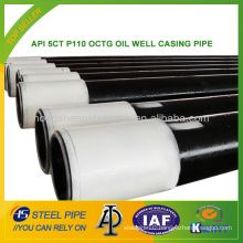 API 5CT P110 OCTG OIL WELL CASING PIPE