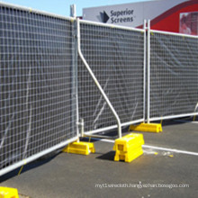 Cheap Welded Temporary Fence with PVC Feet