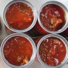 Сардина консервированная рыба в помидоре