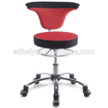 HY1037 Small Sitting Stool for Kids, Small Bar Stools Alibaba China Supplier