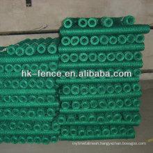 Best Price PVC Coated Hexagonal Wire Netting