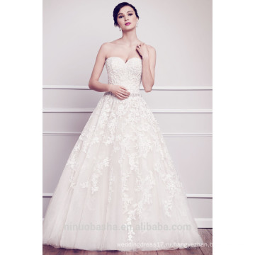 Модные Бальное Платье Милая Кружева Аппликация Свадебное Платье 2015 Белый Тюль Суд Поезд Vestido Де Noiva Лонго