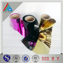High barrier aluminized mylar PET Film
