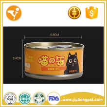 100% fresh meet halal cat food cat treat tasty wet cat food