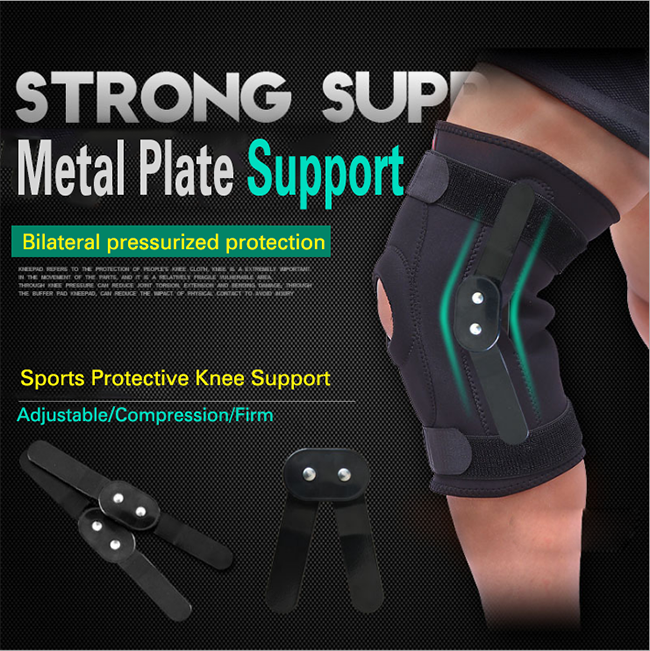 metal plate knee support