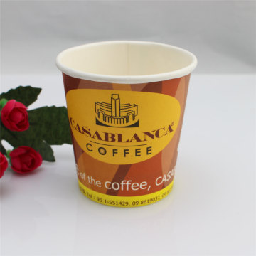 Vending Machine 7oz Coffee Paper Cup with Logo