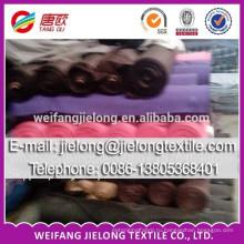 alibaba Китай Т/C 65/35 крашеные лот поплин ткань