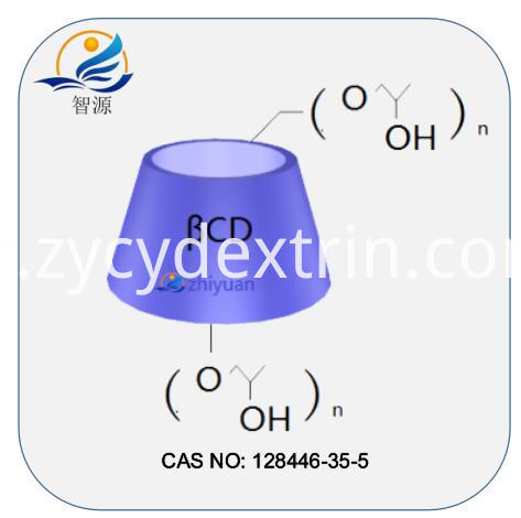Hydroxypropyl Beta Cyclodextrin