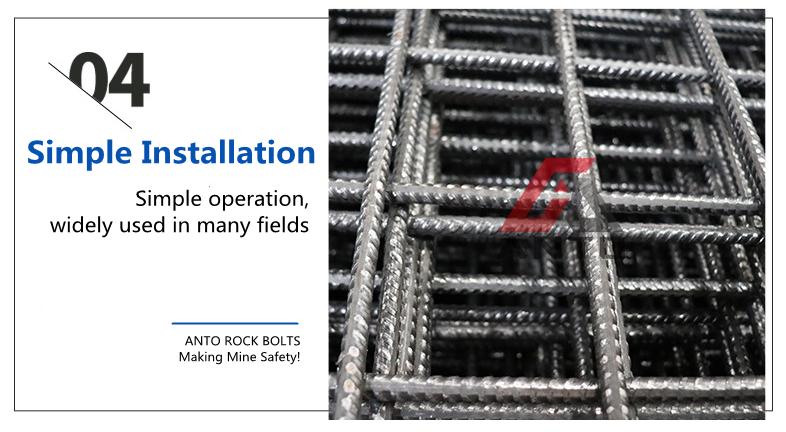mining welded steel mesh