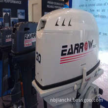 China Outboard Motor for Boat