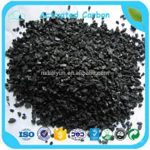 950mg / g charbon actif commercial formulé chimique d'iode