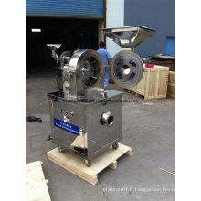 Pulvérisateur de poudre d'épice refroidi à l'air (modèle FL)