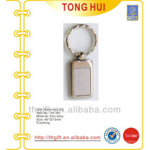 Metal shape blank key holders for promotion gifts