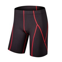 Best Gym Wear in Short Track Fitness Pants