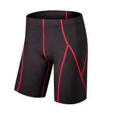 La mejor ropa de gimnasia en pantalones deportivos de pista corta