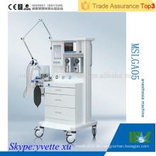 MSLGA05 Color LED Screen Medizinische Ausrüstung Anästhesie Ventilator mit zwei Arten von Verdampfer