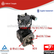 Yuchai воздушный компрессор для F3700-3509100B