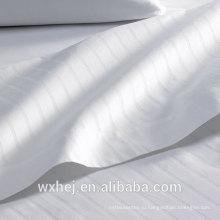 Белый 100% хлопок 1см полоса Простыня ткани для оптом
