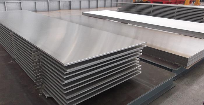 Aluminium mill 7075 T651