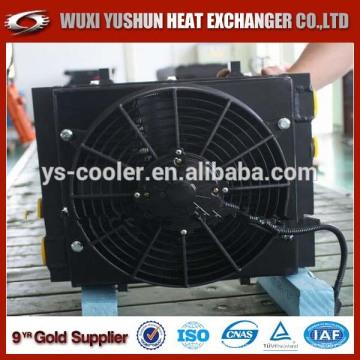 Direct Supplier Of Aluminum Plate Fin Cooler Fan