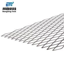 Feuille en aluminium perforée multi-usage de maille