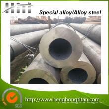 Special Alloy & Alloy Steel (titanium/nickel/stainless steel/aluminum/tungsten)