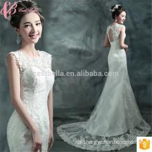 Beautiful Pakistani Hot Couture Luxury Long Train Wedding Dress