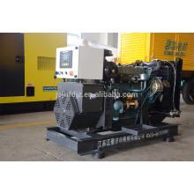 15kw Chinese Yangdong diesel power generator set price 15kw generator