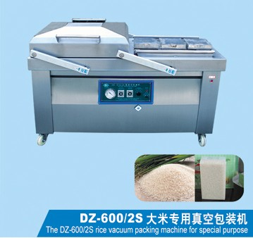 Grain Dedicated Packing Machine Seling Abroad