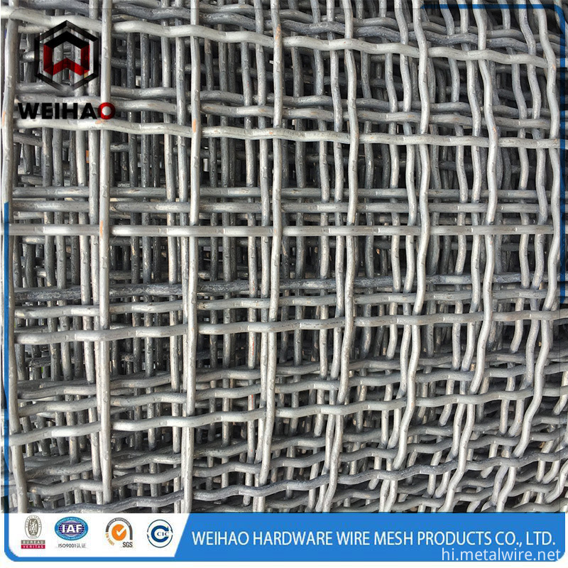 weave wire mesh