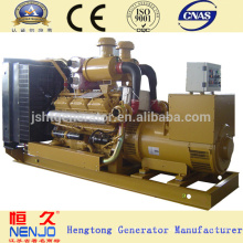 1000KW JICHAI A12V190ZLD grupo electrógeno diesel de gran potencia