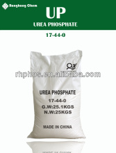 UREA PHOSPHATE (UP 17-44-0) CAS NO.4861-19-2 feed additive