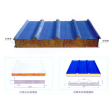 Rock Wool Sandwich Roofing Panel Building Material Fireproof