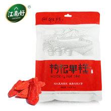 Китайская конфета из фруктов Wolfberry 220г Конфеты из сладкой конфеты Wolfberry