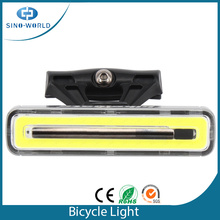 Aluminum USB LED cob bicycle rear light