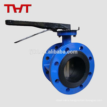 ci body EPDM seat two-way flange butterfly valve
