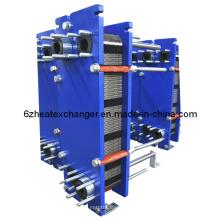Intercambiadores de calor de placas de agua a agua y piezas de repuesto (JQ6M)
