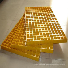 platform walking FRP grating fibreglass floor grating plastic grating