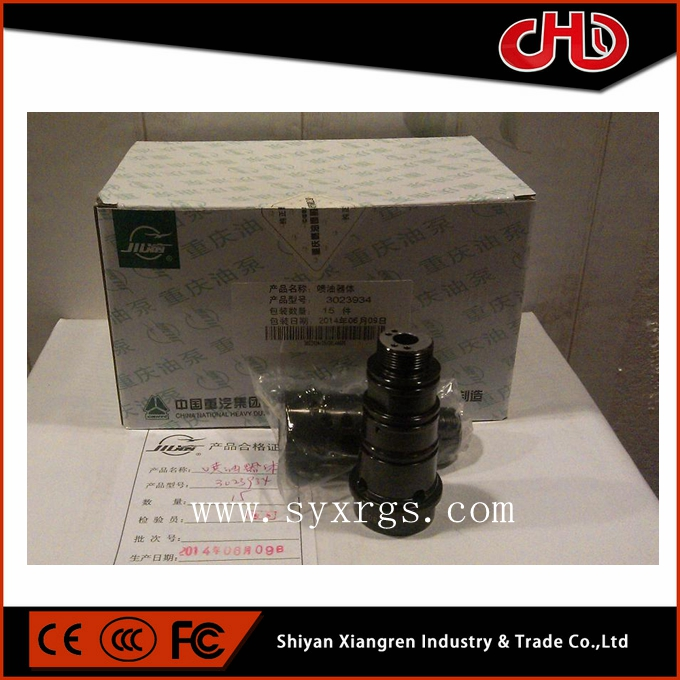 CCQFSC CUMMINS Injector Adapter 3064881