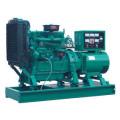 Groupe électrogène diesel ouvert 40KW